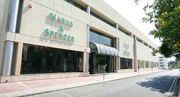 Супермаркет Marks & Spencer
