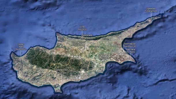 К какой стране относится Кипри