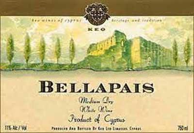 Беллапайс вино Кипра