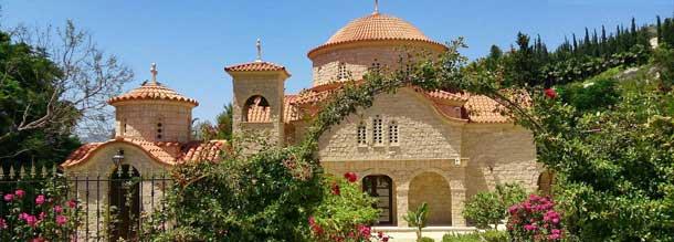 Женский монастырь Святого Георгия