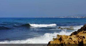 Средиземное море на Кипре
