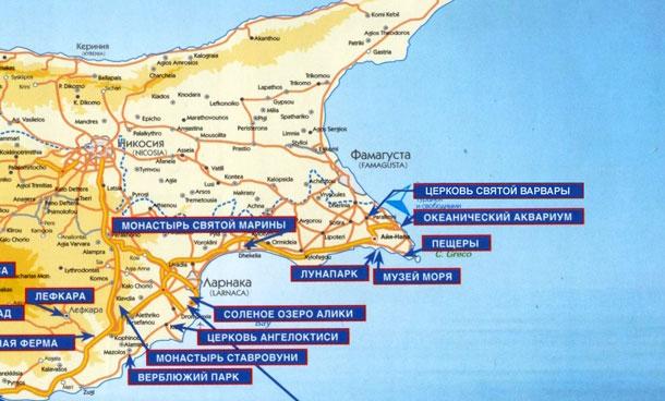 Карта Протараса с достопримечательностями на русском языке
