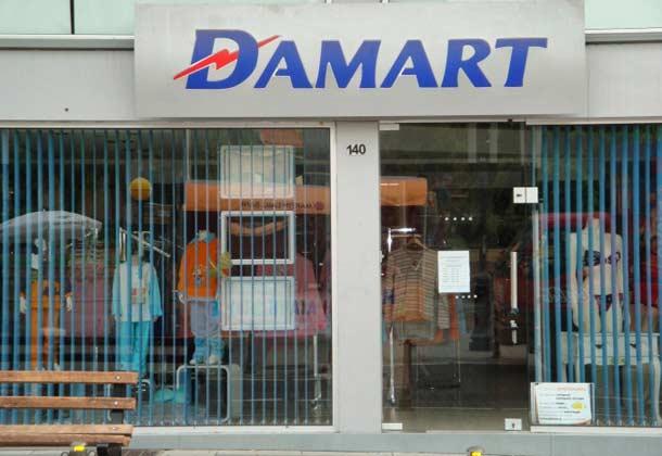 Подростковый магазин Damart в Пафосе