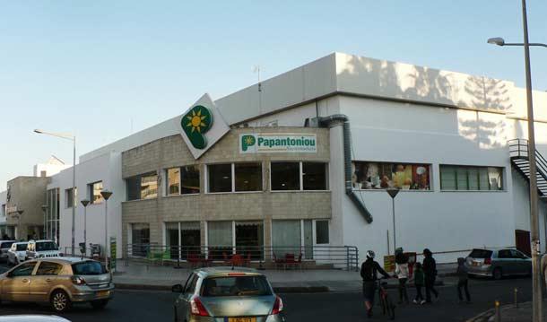 Продуктовый магазин Papatoniou (Пафос)