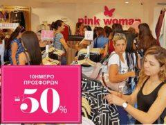 Шоппинг в Пафосе (Кипр): аутлеты и супермаркеты в Пафосе