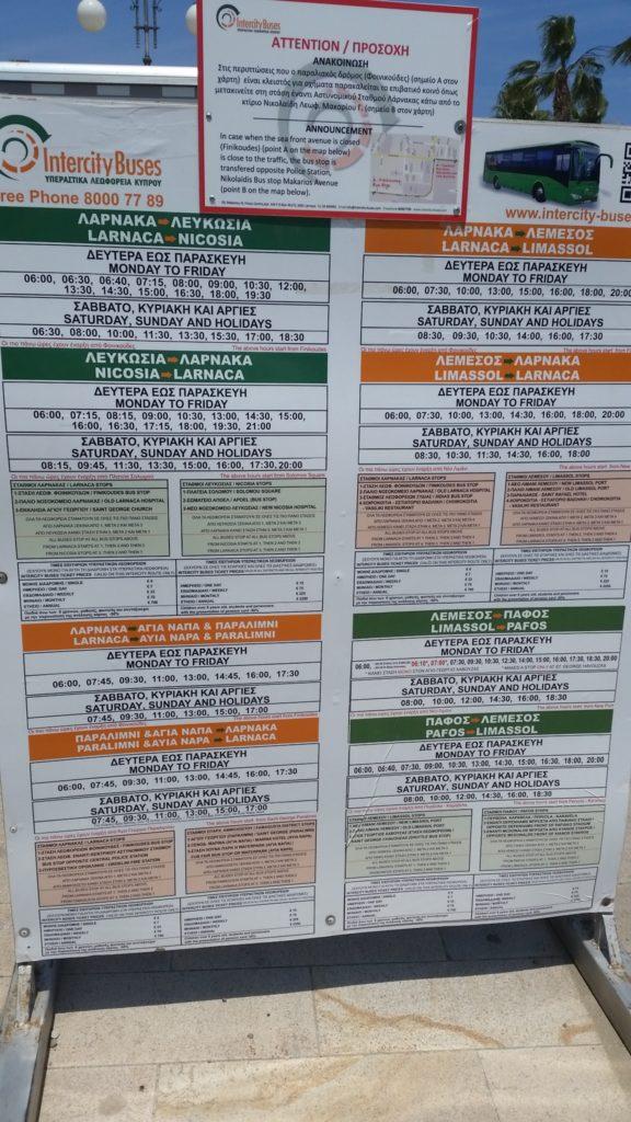 Расписание автобусов Ларнака Лимассол