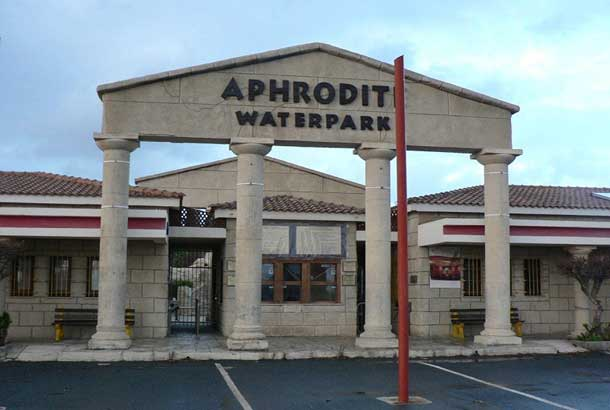 Аквапарк «Афродита» на Кипре