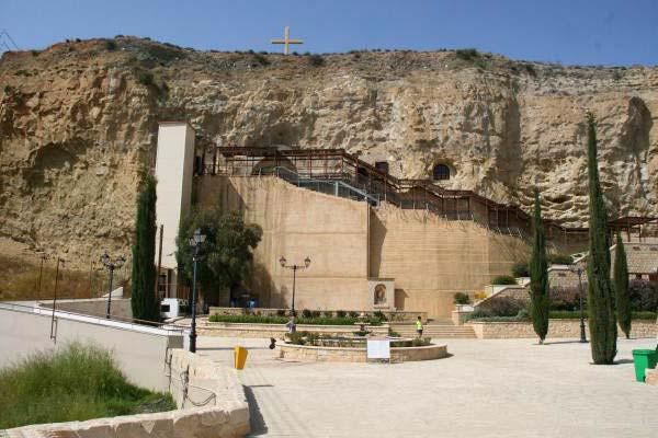 Церковь Панагия Хрисоспилиотисса