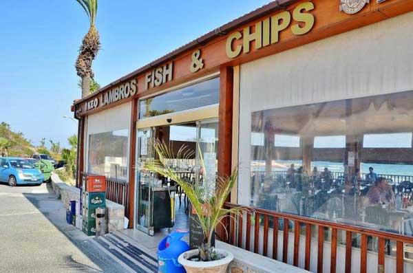 Lambros Fish & Chips