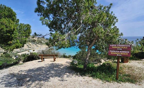 Мыс Греко на Кипре