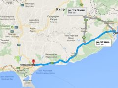 Расстояние от Ларнаки до Лимассола: как добраться