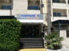 Отдых в Kapetanios Limassol Hotel 3* (Лимассол, Кипр)