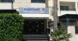 Отдых в отеле Kapetanios Limassol 3*