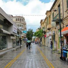 Город Никосия — столица Кипра; описание