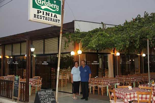 Ресторанчик Pinia Кипр