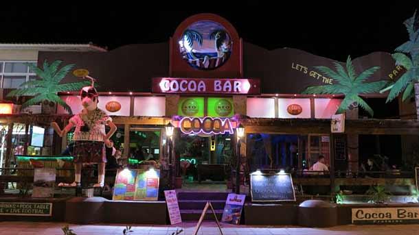 Kokos bar в Протарасе
