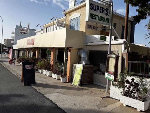Ресторан Super S (Протарас)