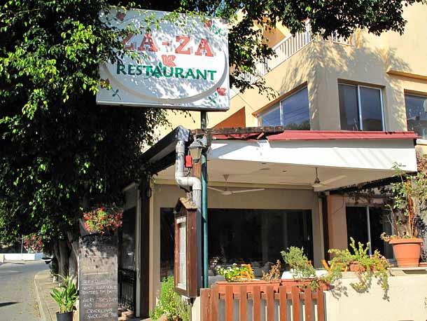 Ресторан Zaza рядом с отелем Алое в Пафосе