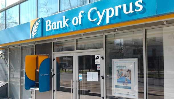 Обмен валюты на Кипре