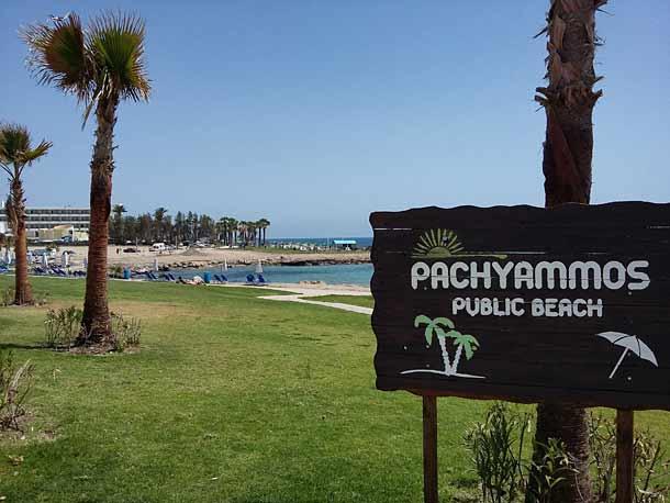 Пляж Pachyammos рядом с Вероника отель в Пафосе