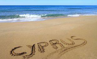 Как оформить провизу на Кипр самостоятельно? — БЫСТРО, ПРОСТО И ЛЕГКО – всего за сутки!