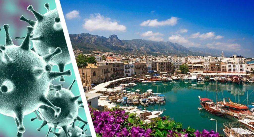 кипр последние новости для туристов сегодня